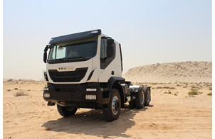 IVECO TRAKKER AT720T42TH