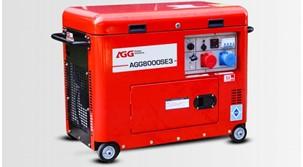 agg8000-main.jpg